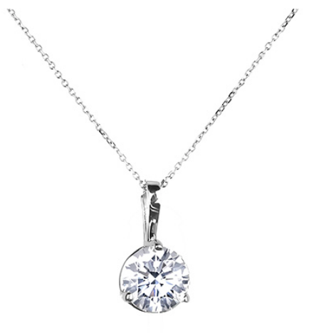 0.23 Carat Canadian Diamond Solitaire Pendant in 14K White Gold